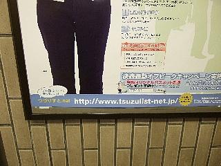 ズレ勤02