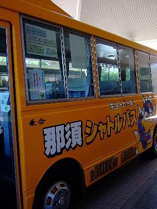 巡回バス02