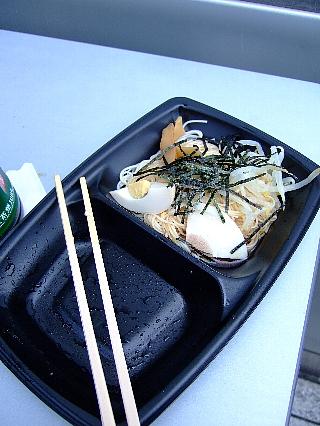 アナバン料理07