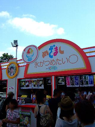 めざましかき氷01