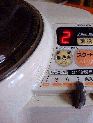 精米器モニター01_04h