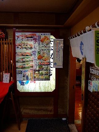寿し常船橋店01