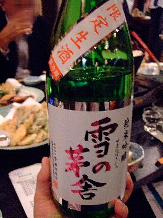 雪の茅舎sake02a