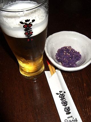 町田で飲み会01