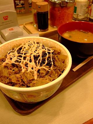 すきやマヨ明太高菜牛丼blog