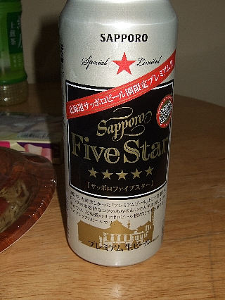 サッポロFiveStar01
