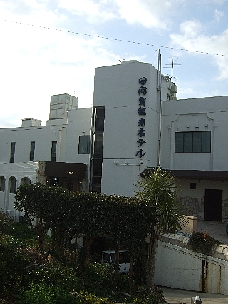 日間賀島と宿02