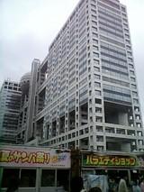 534fd77a.JPG