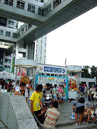 冒険王雑景04