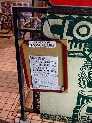 岩田牧場02