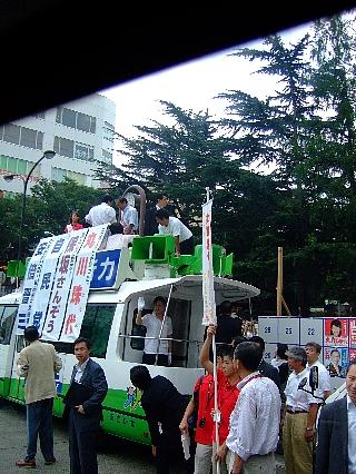 街頭演説02