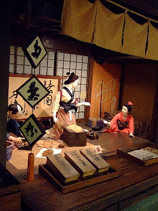 たばこと塩の博物館03