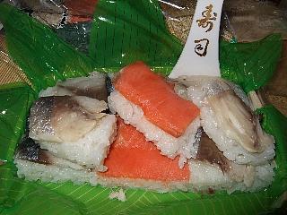 小唄寿司カット