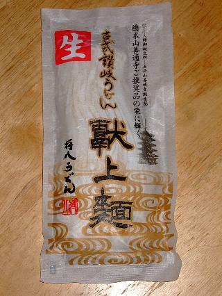 さぬきうどん献上麺01