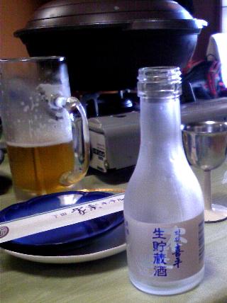 聚楽の夕食14