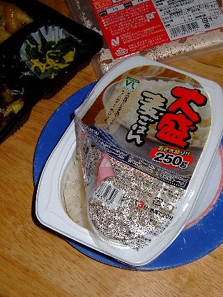 スマートデリ04豚肉しょうが焼セット04