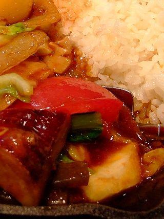 池袋駅ナカ一日分の野菜カレー03