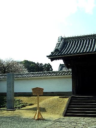 弘道館01