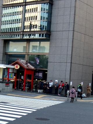 石垣島ラー油02