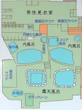 時の栖温泉02