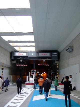 トンネルウォーク04