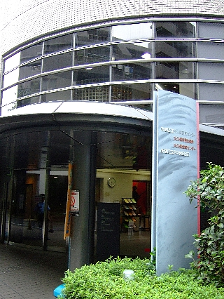 大久保地域センター03(道順)