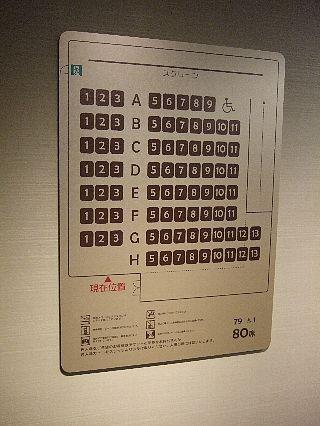 インセプション03