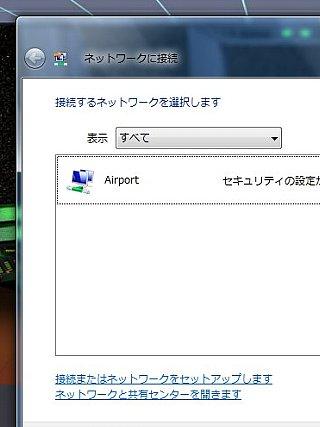 無線LAN01