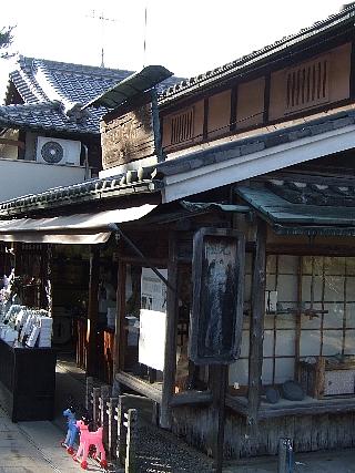 東大寺門前奈良漬01