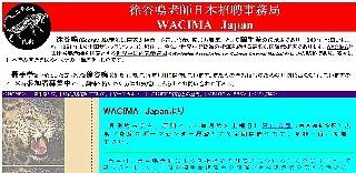 wacima01