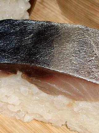 いずう鯖寿司05