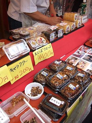 成田山祭り寿司04