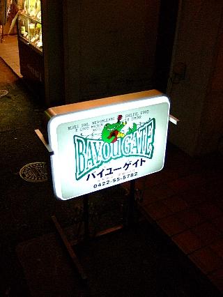 玉井さん三鷹Live01