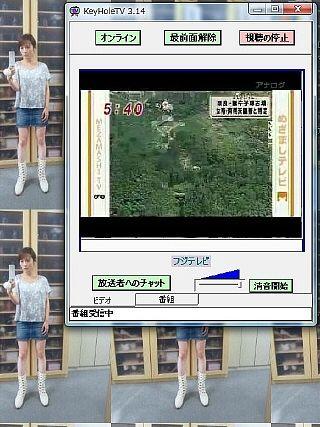 KeyHoleTV02