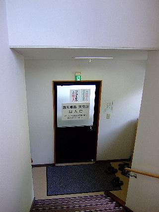 ホテル焼岳04a