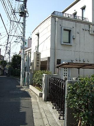 書道博物館02