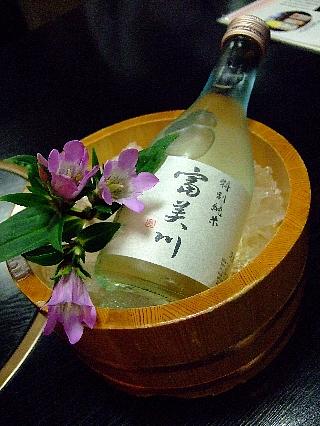 エピナール那須の和夕食05