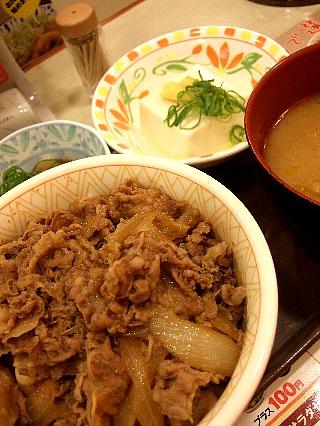 おろしポン酢牛丼00