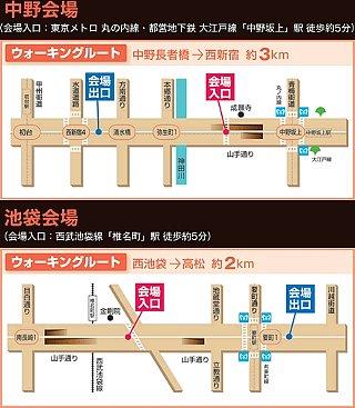 schedule_map