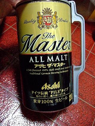 アサヒ・ザ・マスター02