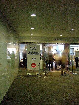 LDH株主総会01