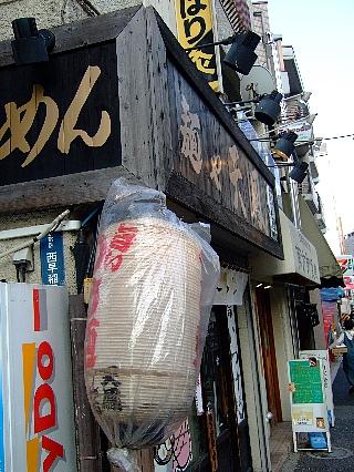 麺や天鳳01