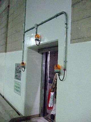 トンネルウォーク09