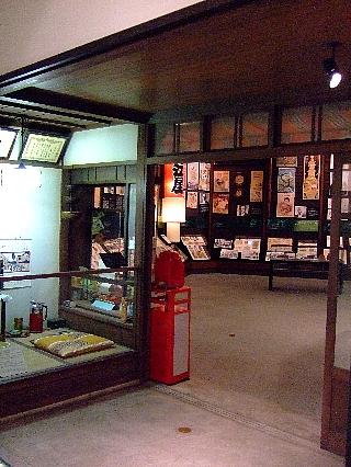 たばこと塩の博物館04