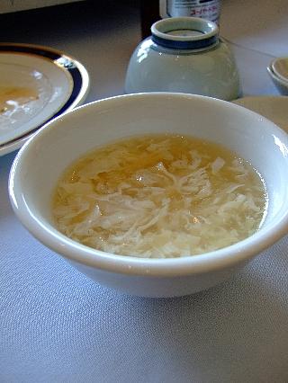 蒼浪閣04(スープ)