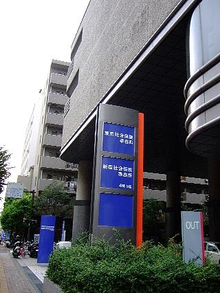 大久保地域センター01(道順)