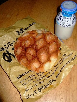花月堂のメロンパン02