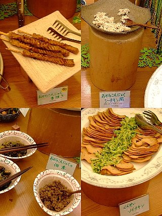 菜食健美08