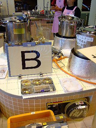 ビール造り体験教室002