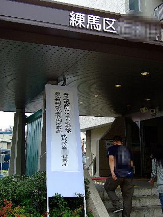 審判の日01